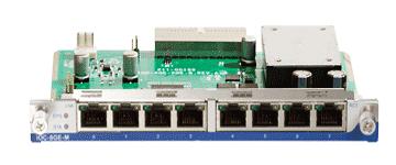 modul_ethernet_E2860-UTM-firewall-Hillstone-FortiGate-40F